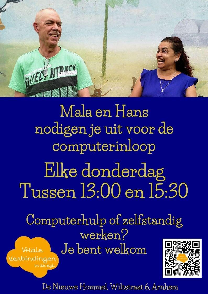 Computerinloop @ De Nieuwe Hommel | Arnhem | Gelderland | Nederland