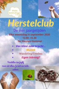 Herstel Club @ De Nieuwe Hommel