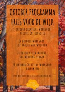 Vitale Inloop Zuid Wijkschool Workshop: Filmmiddag The Wedding Singer @ Huis vóór de Wijk